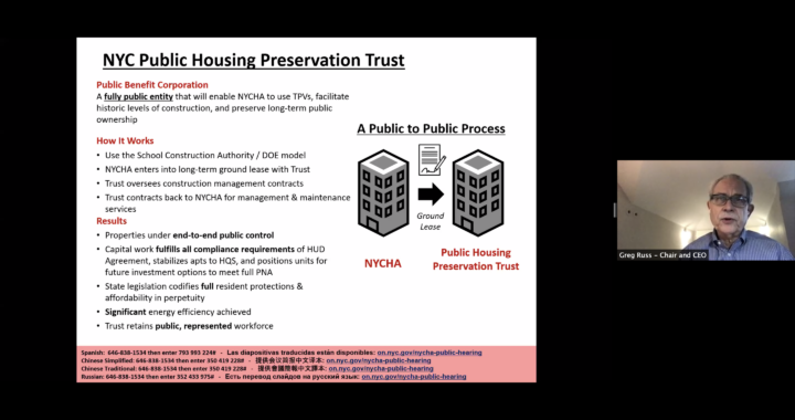 NYCHA's Blueprint for Change gets no love at public hearing